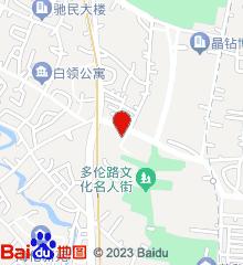 长海医院虹口分院(原中国人民解放军第411医院)