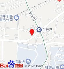 大连甘井子区人民医院