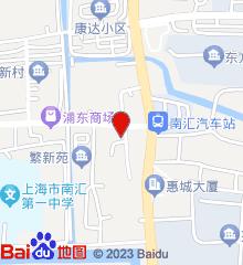 上海市南汇区光明中医院
