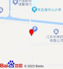 启东市近海镇卫生院