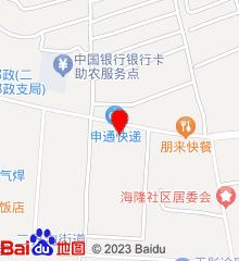 辽东湾新区二界沟街道卫生院