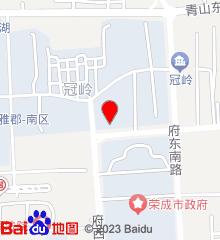 微医荣成互联网医联体