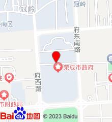 荣成市港湾街道张家村卫生室