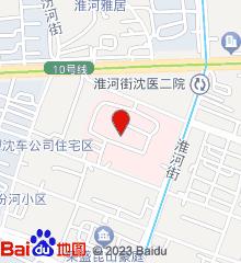 沈阳医学院沈洲医院