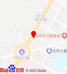 中国医科大学附属口腔医院