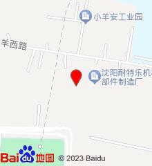 东陵区中心医院