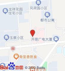 开原市骨科医院