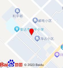 黑龙江省安达市妇幼保健院