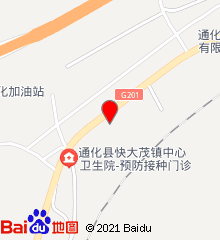 吉林省通化县快大茂镇中心卫生院