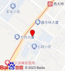 黑龙江省监狱管理中心医院