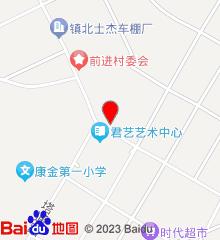 哈尔滨市呼兰区第二人民医院