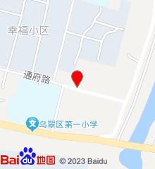 乌马河林业局职工医院