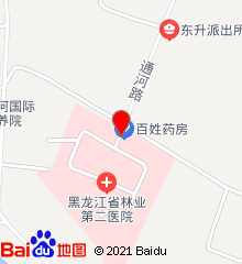 黑龙江省林业第二医院