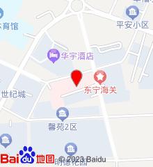 东宁市人民医院