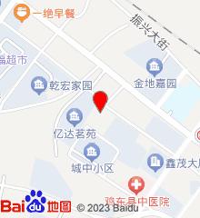 鸡东县妇幼保健院