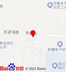 新疆维吾尔自治区第六人民医院