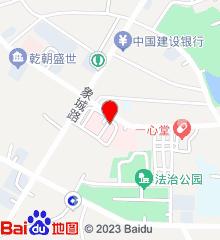 盈江县人民医院