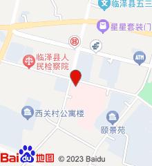 临泽县人民医院
