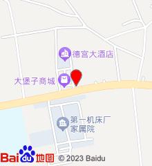 青海省西宁市大堡子中心卫生院