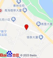 青海省交通医院