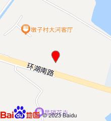 云南省可保煤矿职工医院