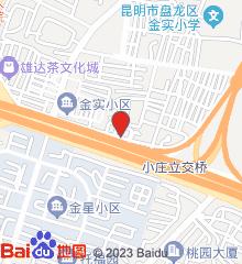 云南同仁新华医院