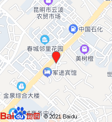 云南省精神卫生中心