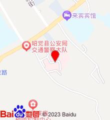 昭觉县人民医院