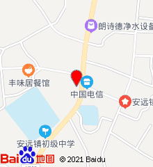 天祝县安远中心卫生院