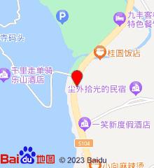 大佛景区卫生服务中心