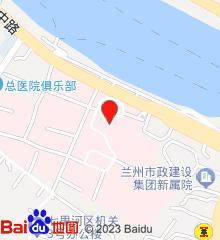 解放军联勤保障部队940医院