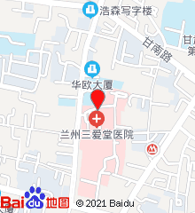 中国人民解放军第一医院