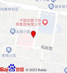 甘肃省第二人民医院