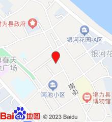犍为县中医医院