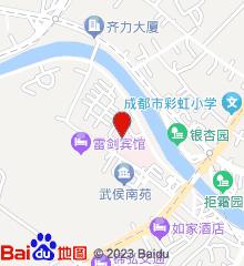 中航工业363医院