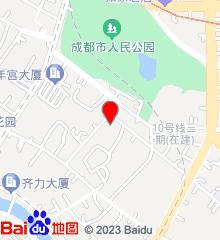 成都中医药大学第三附属医院