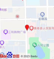 景泰县人民医院