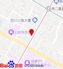 成都泰坤堂中医门诊部