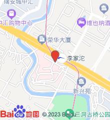 核工业416医院