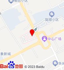 榆中县人民医院医院
