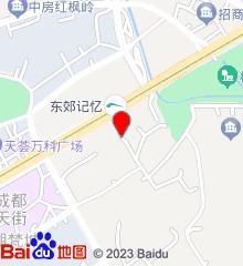 四川电力医院
