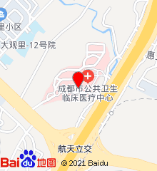 成都市第十人民医院