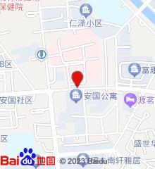 绵竹市人民医院