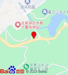 成都市龙泉驿区第一人民医院