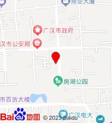 广汉市人民医院