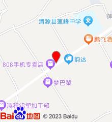 渭源县莲峰中心卫生院