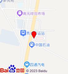 安县第二人民医院