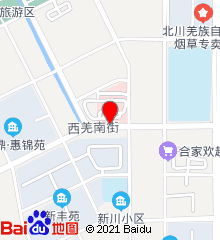 北川羌族自治县中羌医医院