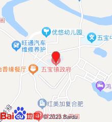 贡井区五宝镇卫生院