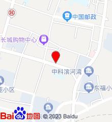 资阳市雁江区中医医院